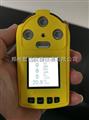 四合一氣體檢測儀CRP-A4