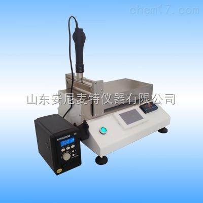 AT-TB-1103智能型热风加热涂布试验机