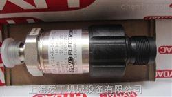 贺德克传感器的型号介绍