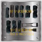 3044永利_选择保存保养橡胶裁刀