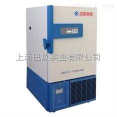 DW-GW138冷冻储存箱低温冰箱*