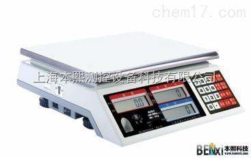 ALH-C系列中国台湾品牌电子桌秤工业案秤