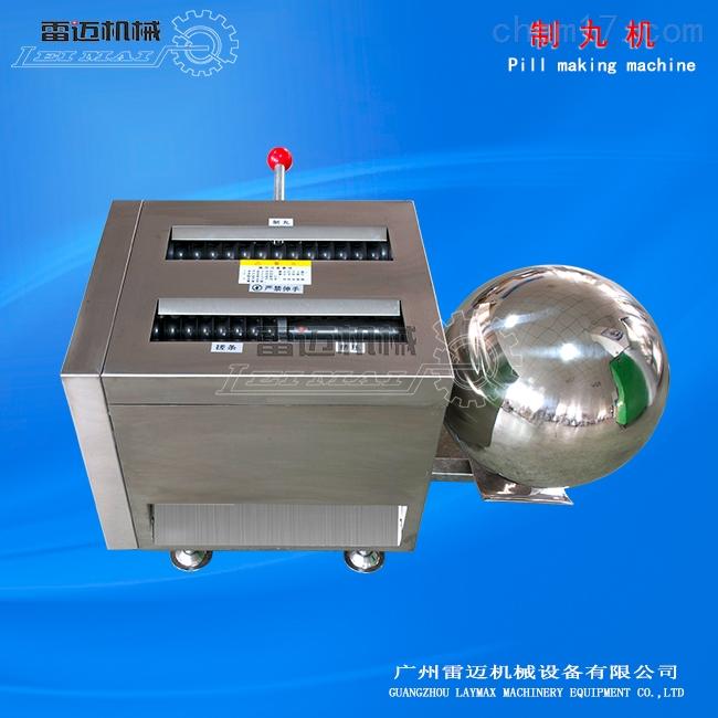 广州诊所专用中药制丸机机多少钱?养生馆养生坊专用制丸机哪里有卖?