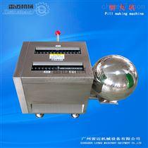ZW09X-2广州中药丸子机小型家用制丸机