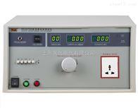 RK2675D泄漏电流测试仪