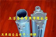 超声波玻璃吹水铝风刀