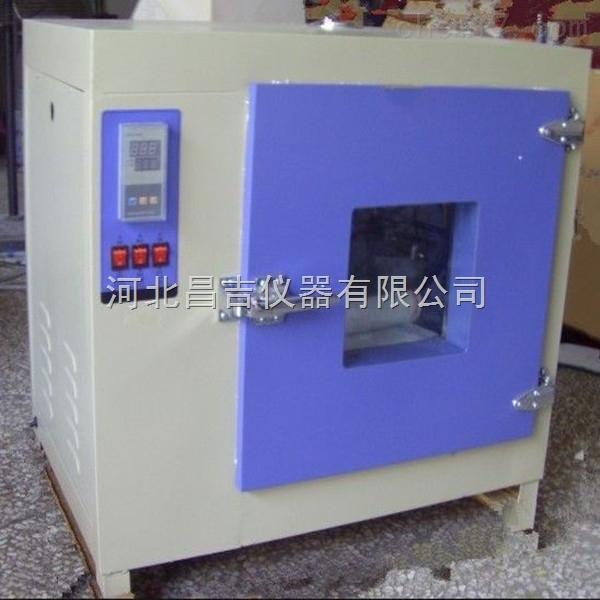 101-1型数显电热鼓风干燥箱