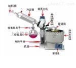 上海旋轉蒸發器