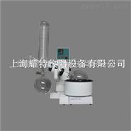 上海旋转蒸发器
