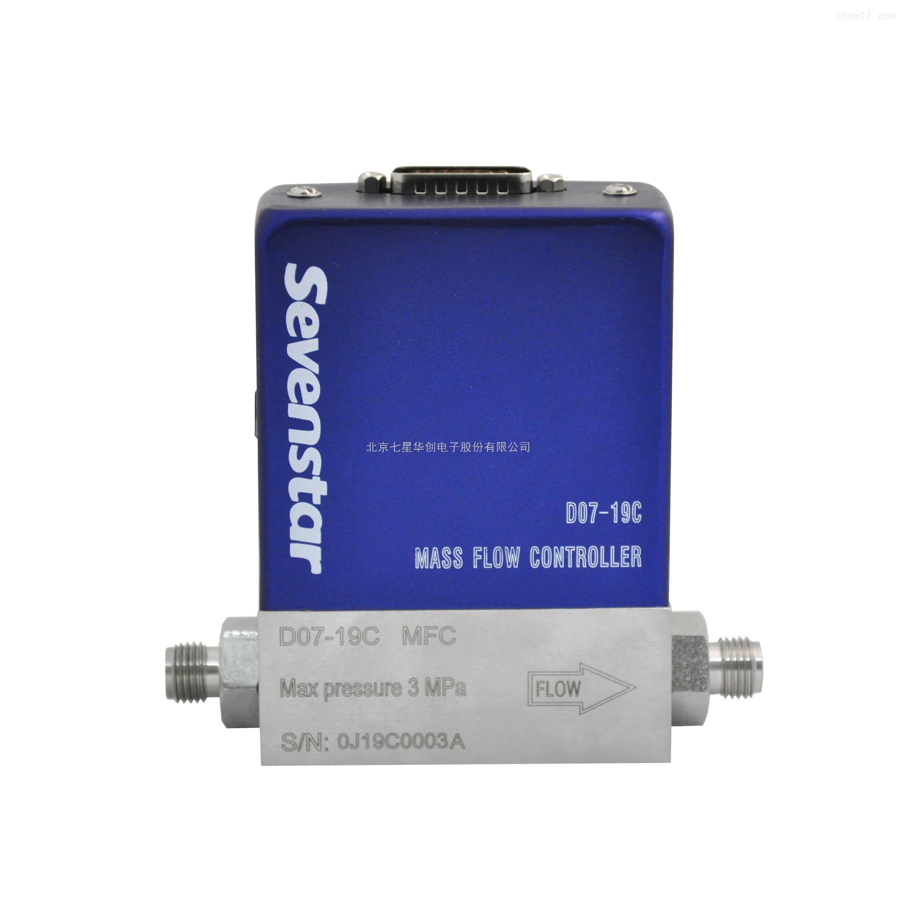 国产气体质量流量控制器