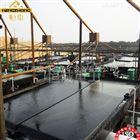 锡矿选矿摇床-锡矿设备-锡砂摇床-选锡设备专业生产厂家
