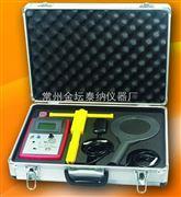 电磁场强测量仪