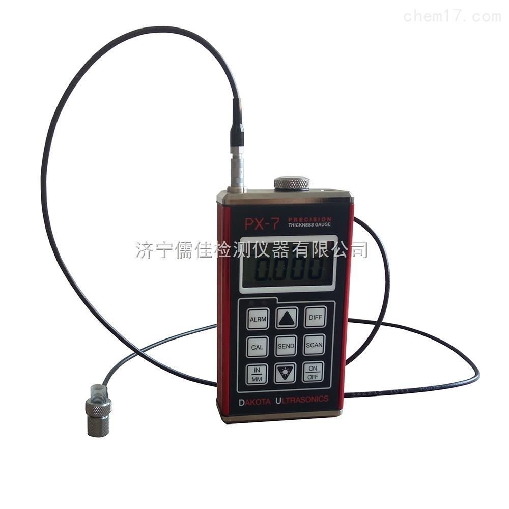 PX-7超声波测厚仪美国DAKOTA测厚仪