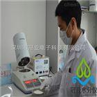 SFY-100改性塑胶水分测定仪的原理是什么?