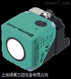 uc2000-l2-e5-v15 倍加福 p f超声波传感器 现货供应uc2000-l2-e5-v15