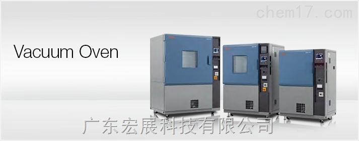 真空高温试验箱|真空烘箱|真空干燥箱|真空试验箱|真空高温箱|低气压试验箱