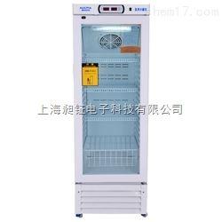 医用冷藏箱、疫苗冷藏箱