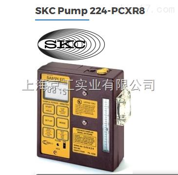 美国SKC 224-PCXR8