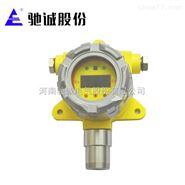 固定式臭氧检测仪高精度气体探测器