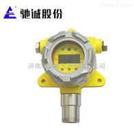QB2000N固定式臭氧检测仪高精度气体探测器