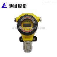 QB3000N系列硫化氢检测探测仪H2S检测仪