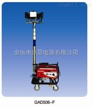 GAD515F充电型升降式照明装置升降照明车