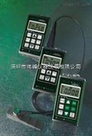 超聲波測厚儀MX-3/MX-5/MX-5DL