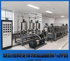 HKY复杂缝网支撑剂流动模拟与评价系统