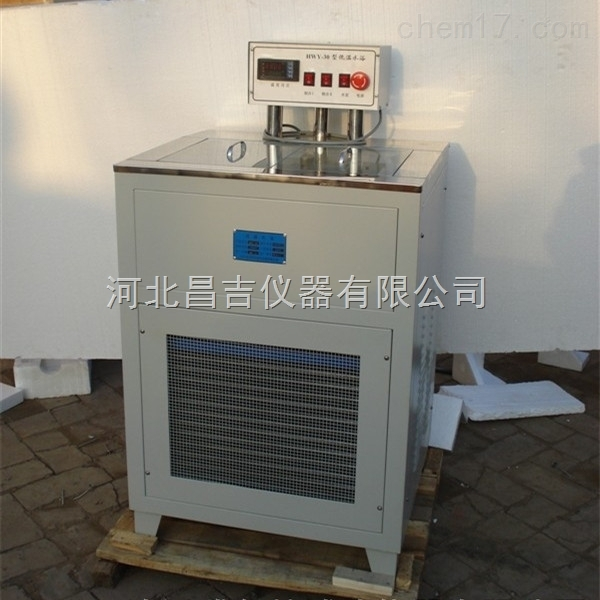 HWY-30型高低温数显恒温水浴
