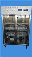 HSP-70智能全自動混凝土碳化試驗箱—主要產品