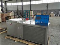 TDDR-3偉業牌全自動混凝土凍融試驗箱(現貨供應)TDDR-3混凝土凍融試驗箱價格