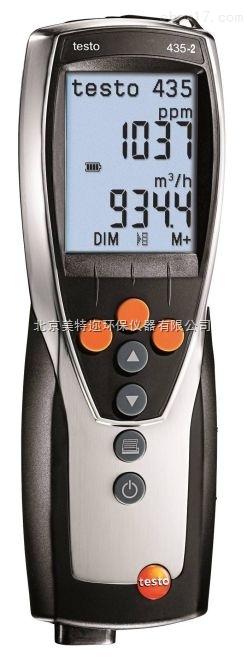 testo 435-2室内空气质量检测仪