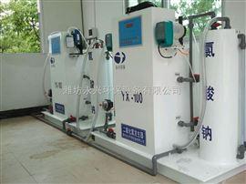 智能型二氧化氯发生器市政管网排放标准