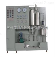 TK-DGN多功能催化反应实验装置