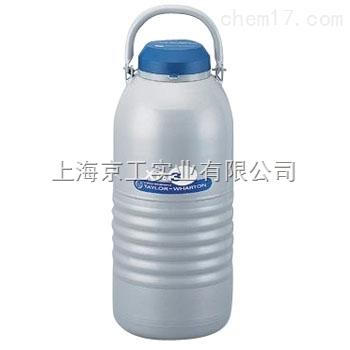 泰莱华顿XTL3便携罐