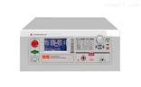 MS2520C接地电阻测试仪促销价