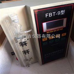 FBT-9上海全自动比表面积测定仪