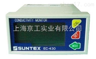 EC-430微电脑电导率/电阻率变送器