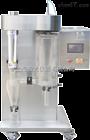 生物农药 酶制剂 科研高校小型喷雾干燥机
