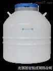 YDS-95-216F液氮罐 大容量細胞儲存液氮罐