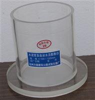 新型压浆剂自由泌水率及膨胀率试验仪出厂价