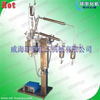 GSH-2L升降翻转型减压蒸馏反应釜