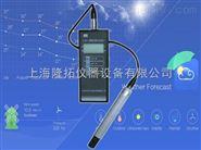 风云便携式温湿度仪FYTH-1型
