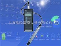 上海风云牌FYTH-1便携式数字温湿仪