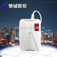 HD2000厂家现货供应家用液化气测漏仪