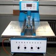 上海陶瓷砖抗折试验机