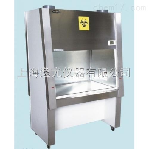 BHC-1300B2双人洁净生物安全柜