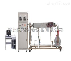 TK-GZ/DD洞道干燥实验装置