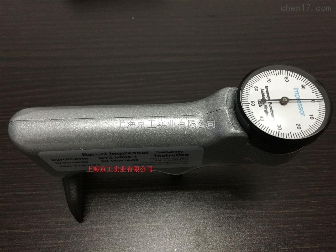 美国巴氏硬度计GYZJ-934-1