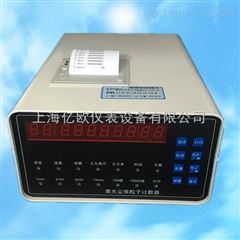 CLJ-E301 AC-DC数码管激光尘埃粒子计数器CLJ-E301 AC-DC